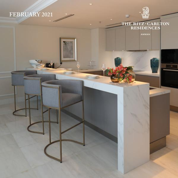THE RESIDENCES: A LOVE FOR LIVING