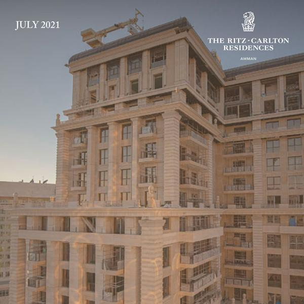 THE RESIDENCES <br/>PREPARE FOR A BIG REVEAL